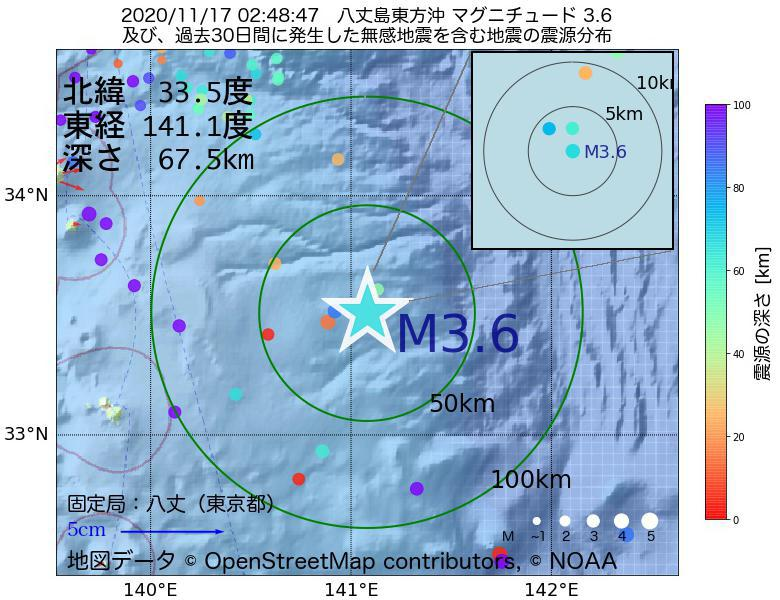 地震震源マップ:2020年11月17日 02時48分 八丈島東方沖でM3.6の地震