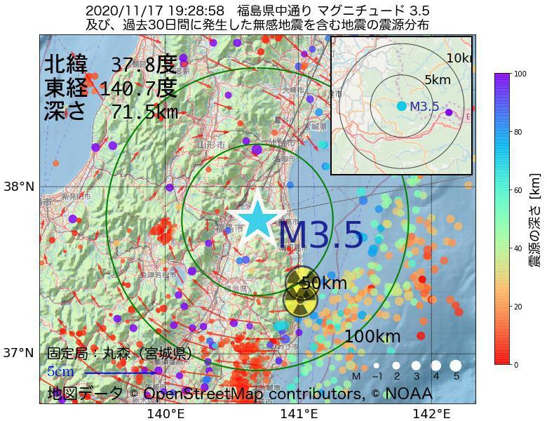 地震震源マップ:2020年11月17日 19時28分 福島県中通りでM3.5の地震
