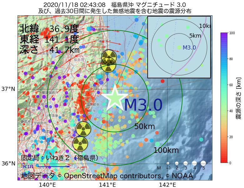地震震源マップ:2020年11月18日 02時43分 福島県沖でM3.0の地震
