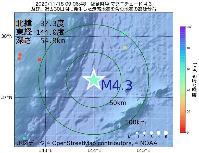 地震震源マップ:2020年11月18日 09時06分 福島県沖でM4.3の地震
