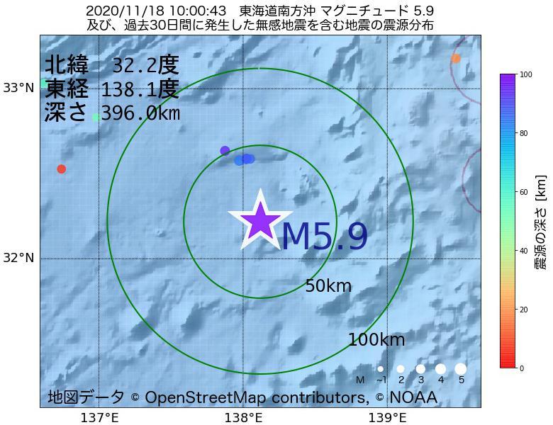 地震震源マップ:2020年11月18日 10時00分 東海道南方沖でM5.9の地震