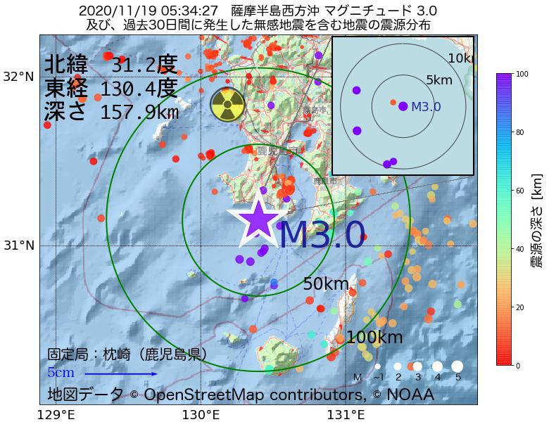 地震震源マップ:2020年11月19日 05時34分 薩摩半島西方沖でM3.0の地震