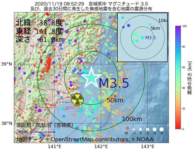 地震震源マップ:2020年11月19日 08時52分 宮城県沖でM3.5の地震