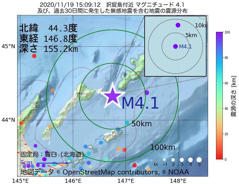地震震源マップ:2020年11月19日 15時09分 択捉島付近でM4.1の地震