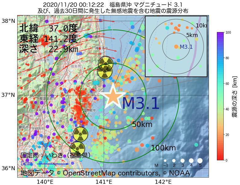 地震震源マップ:2020年11月20日 00時12分 福島県沖でM3.1の地震