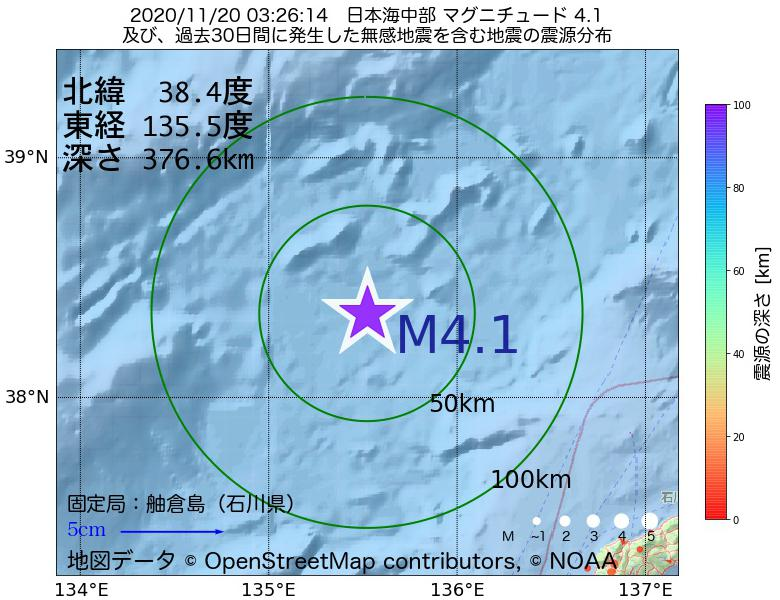地震震源マップ:2020年11月20日 03時26分 日本海中部でM4.1の地震