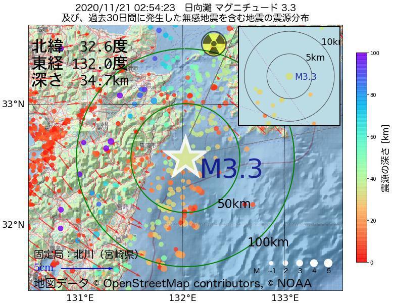 地震震源マップ:2020年11月21日 02時54分 日向灘でM3.3の地震