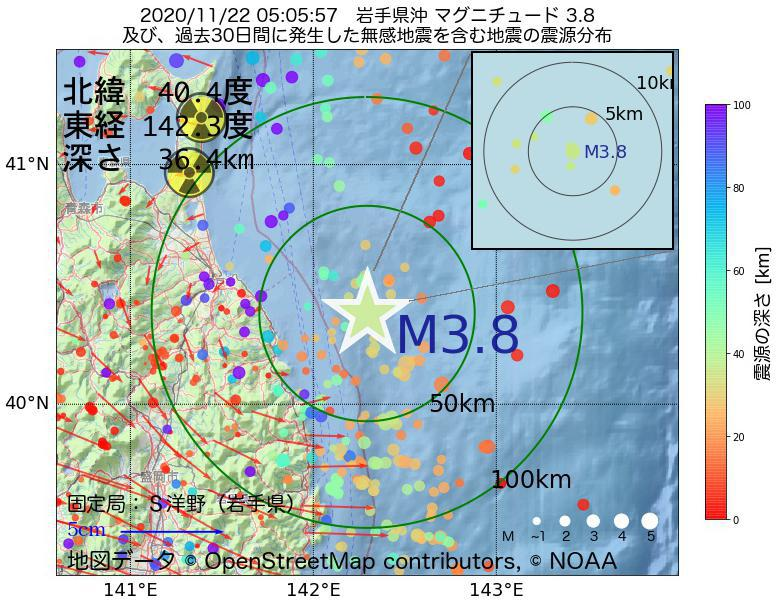 地震震源マップ:2020年11月22日 05時05分 岩手県沖でM3.8の地震