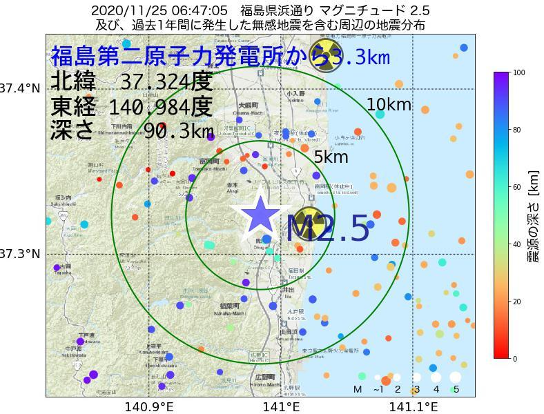 地震震源マップ:福島第二原子力発電所から3.3km地点でM2.5の地震が発生しました
