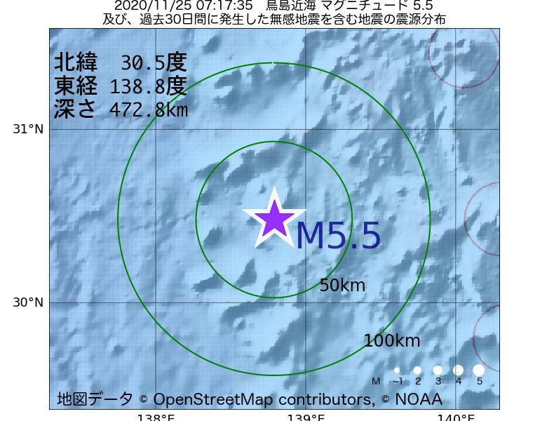 地震震源マップ:2020年11月25日 07時17分 鳥島近海でM5.5の地震