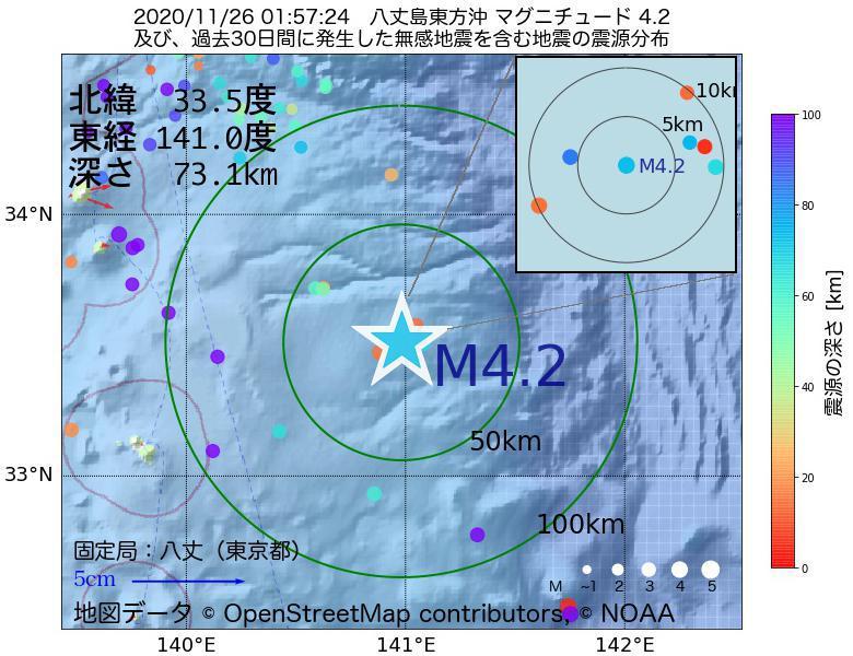 地震震源マップ:2020年11月26日 01時57分 八丈島東方沖でM4.2の地震