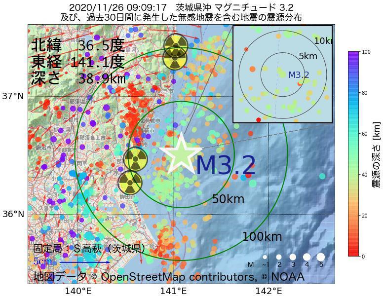 地震震源マップ:2020年11月26日 09時09分 茨城県沖でM3.2の地震