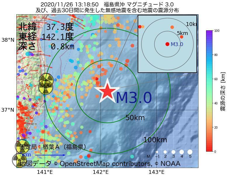 地震震源マップ:2020年11月26日 13時18分 福島県沖でM3.0の地震