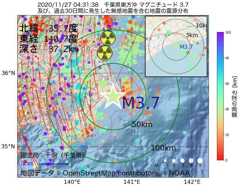地震震源マップ:2020年11月27日 04時31分 千葉県東方沖でM3.7の地震