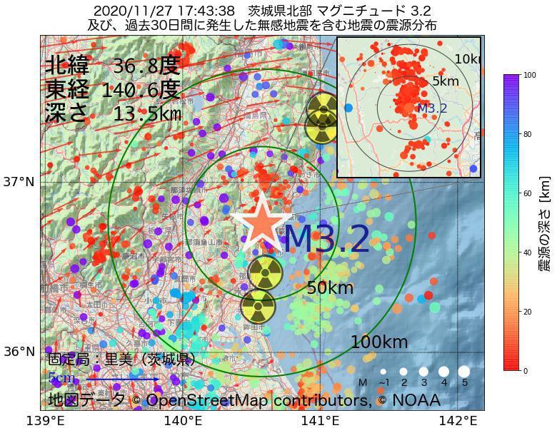 地震震源マップ:2020年11月27日 17時43分 茨城県北部でM3.2の地震