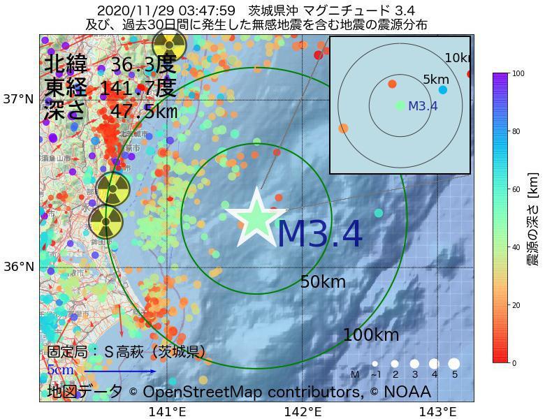 地震震源マップ:2020年11月29日 03時47分 茨城県沖でM3.4の地震