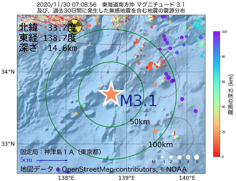 地震震源マップ:2020年11月30日 07時08分 東海道南方沖でM3.1の地震