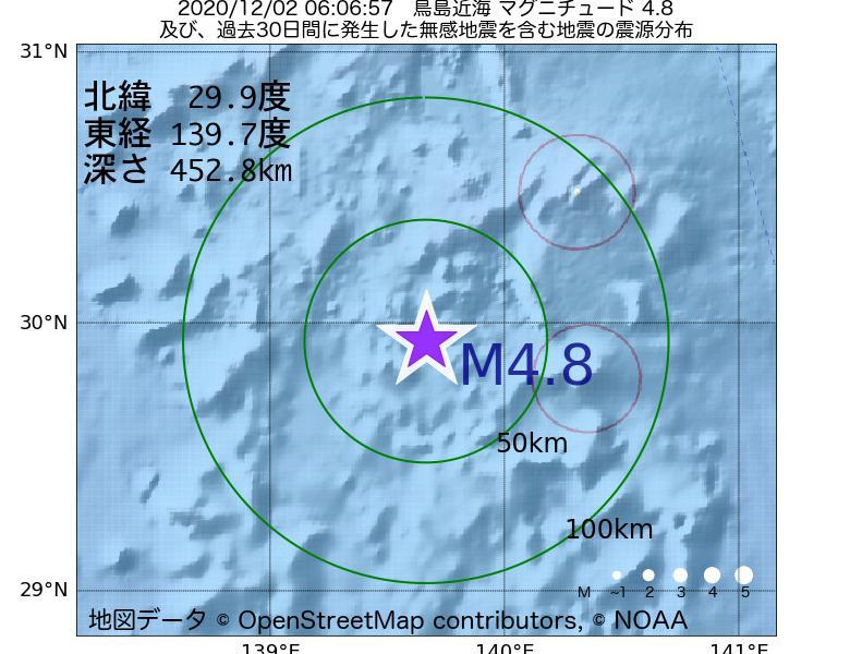 地震震源マップ:2020年12月02日 06時06分 鳥島近海でM4.8の地震