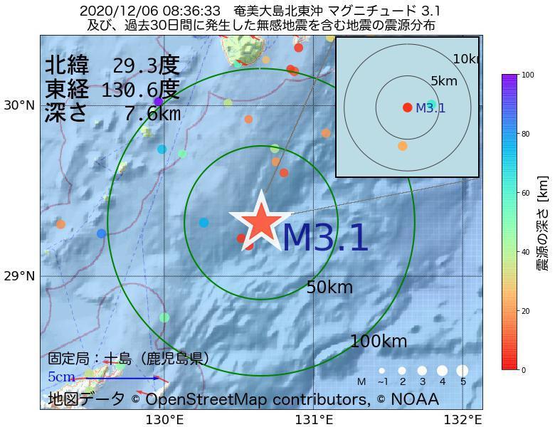 地震震源マップ:2020年12月06日 08時36分 奄美大島北東沖でM3.1の地震