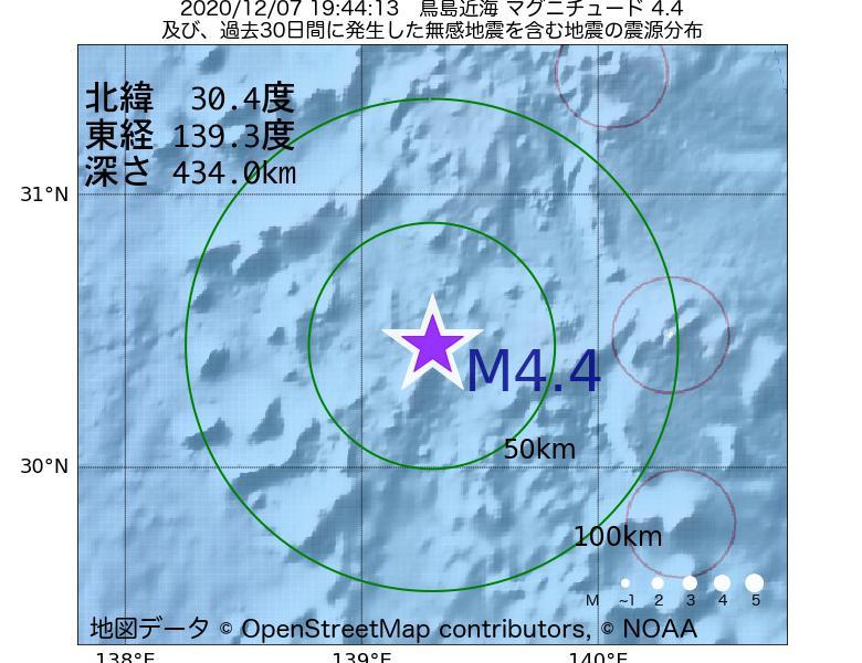 地震震源マップ:2020年12月07日 19時44分 鳥島近海でM4.4の地震