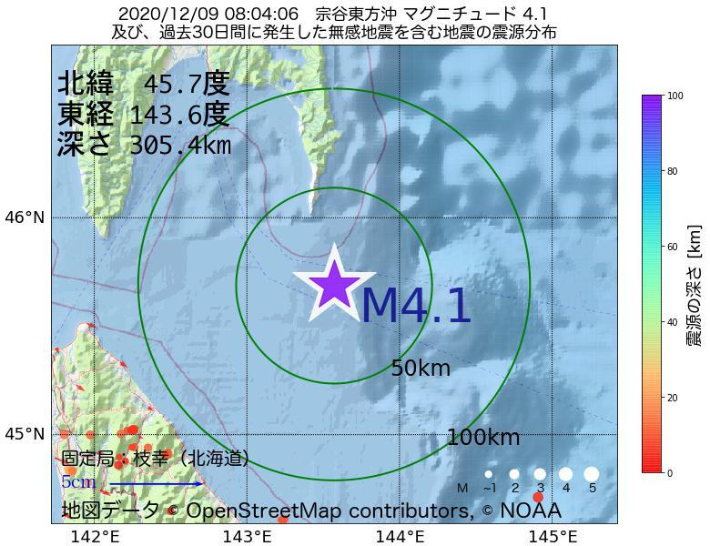 地震震源マップ:2020年12月09日 08時04分 宗谷東方沖でM4.1の地震