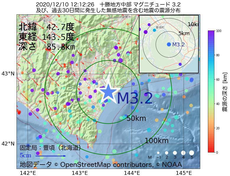 地震震源マップ:2020年12月10日 12時12分 十勝地方中部でM3.2の地震