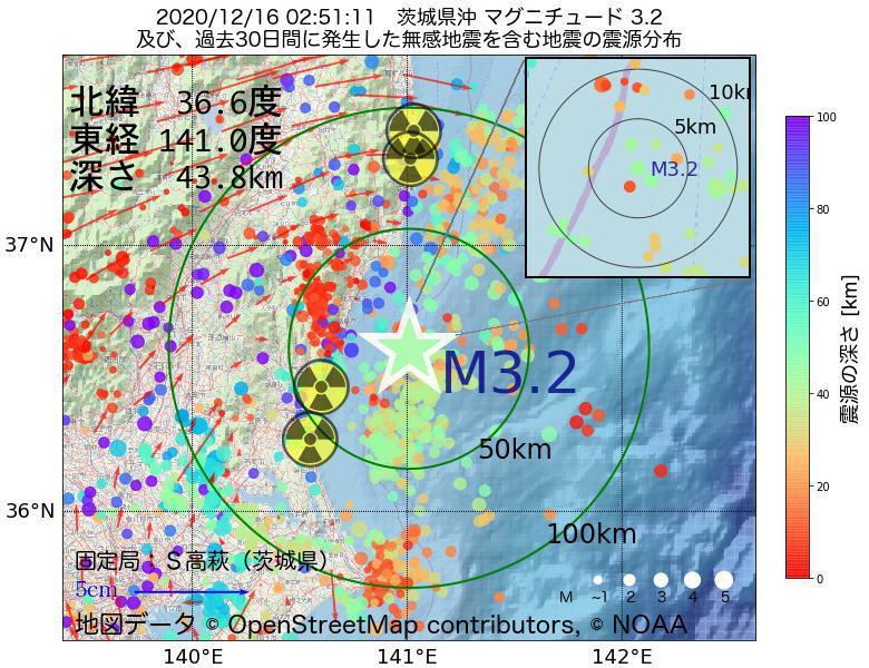地震震源マップ:2020年12月16日 02時51分 茨城県沖でM3.2の地震