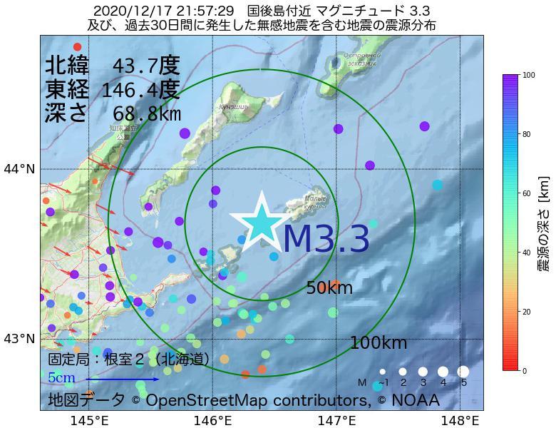 地震震源マップ:2020年12月17日 21時57分 国後島付近でM3.3の地震
