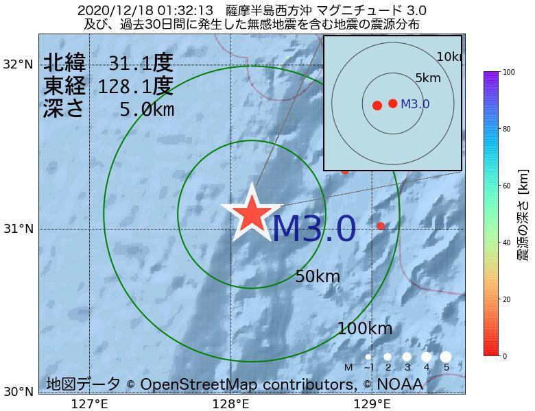 地震震源マップ:2020年12月18日 01時32分 薩摩半島西方沖でM3.0の地震