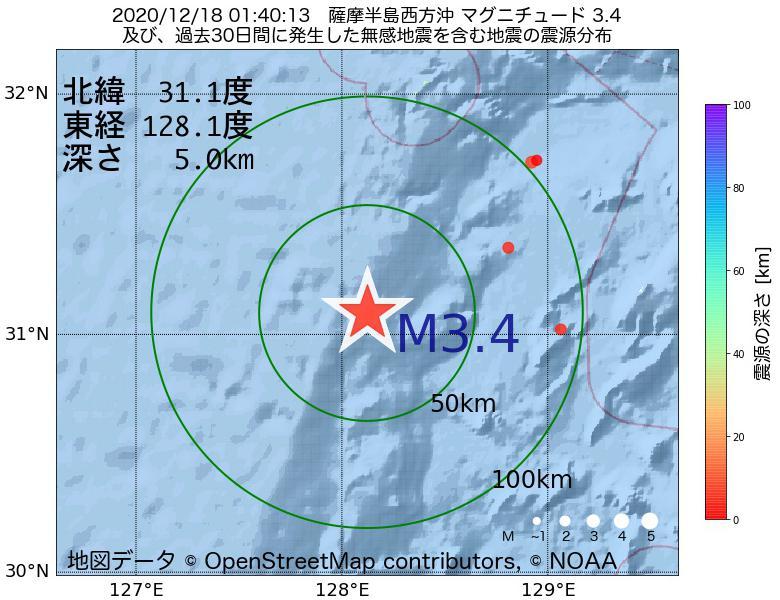 地震震源マップ:2020年12月18日 01時40分 薩摩半島西方沖でM3.4の地震