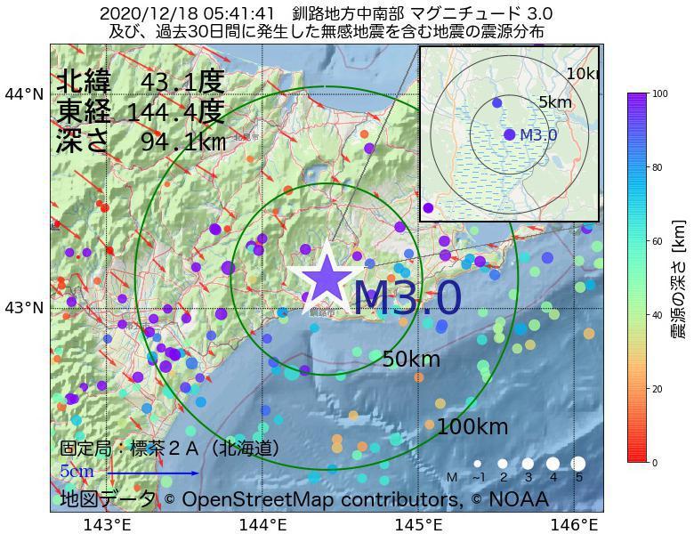 地震震源マップ:2020年12月18日 05時41分 釧路地方中南部でM3.0の地震