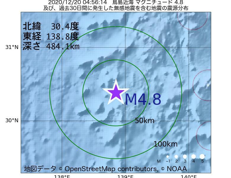 地震震源マップ:2020年12月20日 04時56分 鳥島近海でM4.8の地震