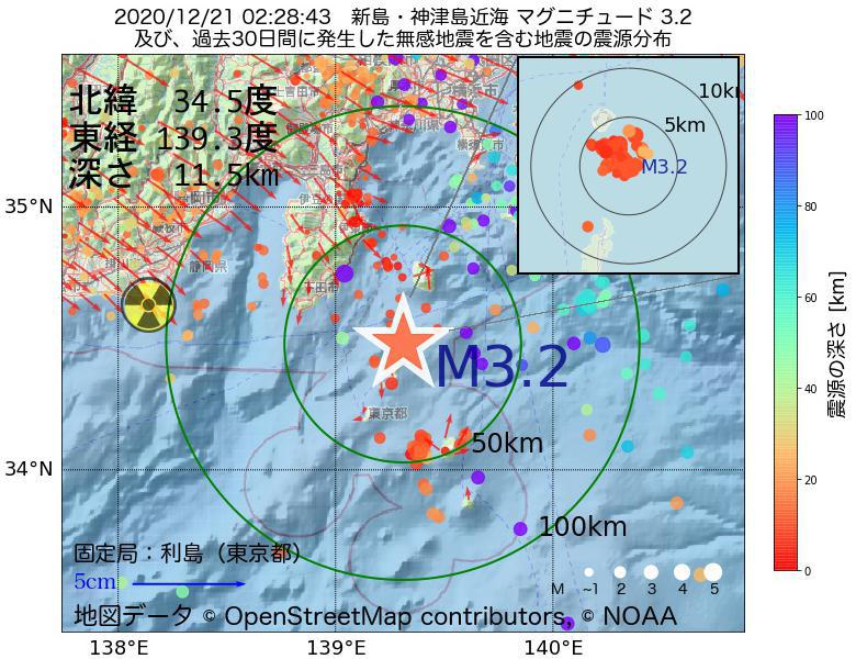 地震震源マップ:2020年12月21日 02時28分 新島・神津島近海でM3.2の地震