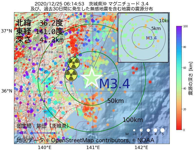 地震震源マップ:2020年12月25日 06時14分 茨城県沖でM3.4の地震