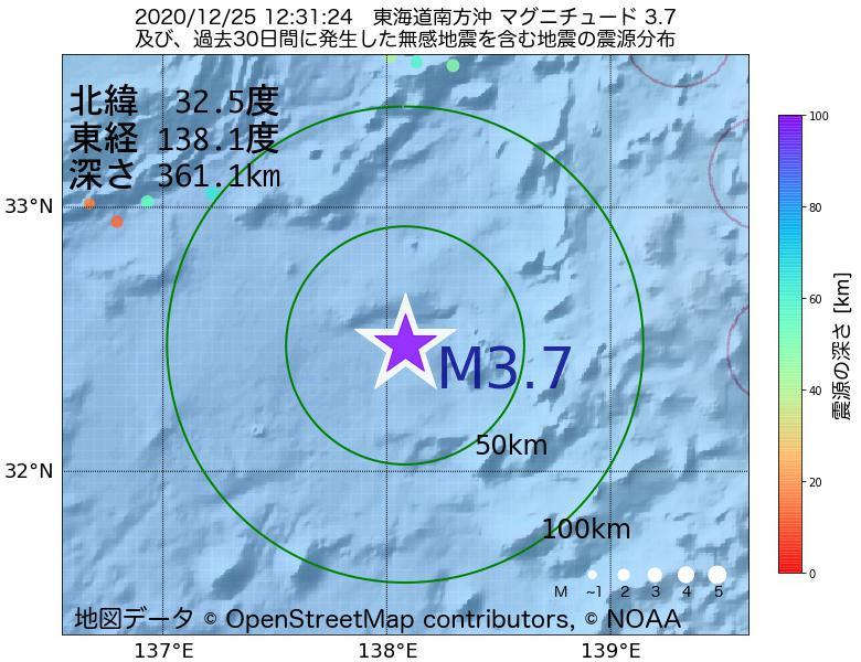 地震震源マップ:2020年12月25日 12時31分 東海道南方沖でM3.7の地震