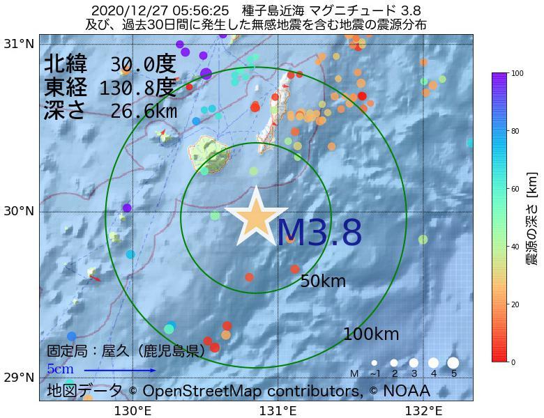 地震震源マップ:2020年12月27日 05時56分 種子島近海でM3.8の地震