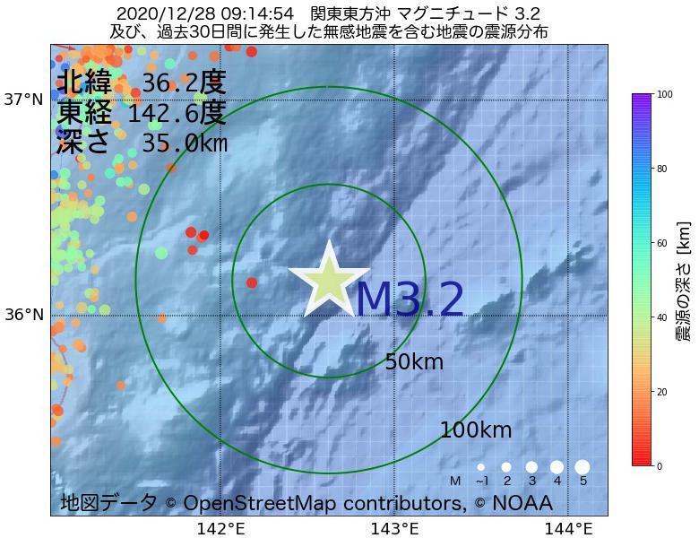 地震震源マップ:2020年12月28日 09時14分 関東東方沖でM3.2の地震