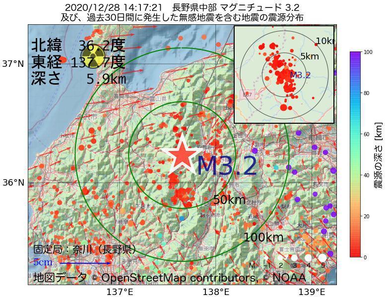 地震震源マップ:2020年12月28日 14時17分 長野県中部でM3.2の地震