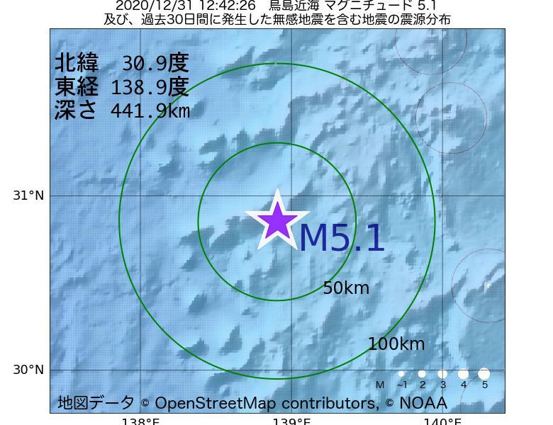 地震震源マップ:2020年12月31日 12時42分 鳥島近海でM5.1の地震