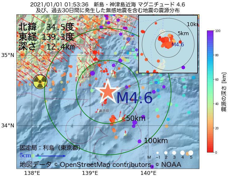 地震震源マップ:2021年01月01日 01時53分 新島・神津島近海でM4.6の地震