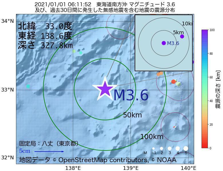 地震震源マップ:2021年01月01日 06時11分 東海道南方沖でM3.6の地震