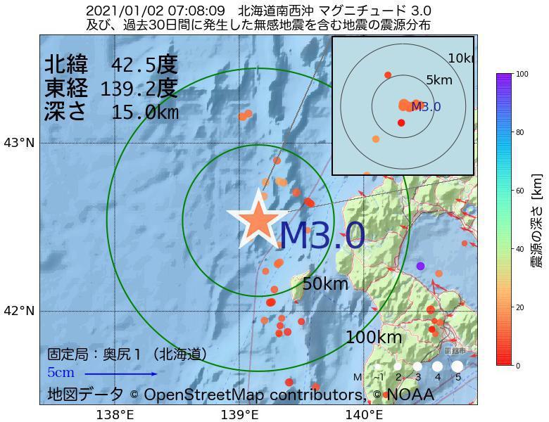 地震震源マップ:2021年01月02日 07時08分 北海道南西沖でM3.0の地震