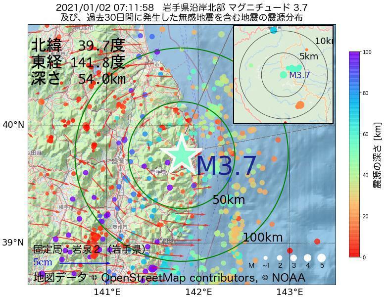 地震震源マップ:2021年01月02日 07時11分 岩手県沿岸北部でM3.7の地震
