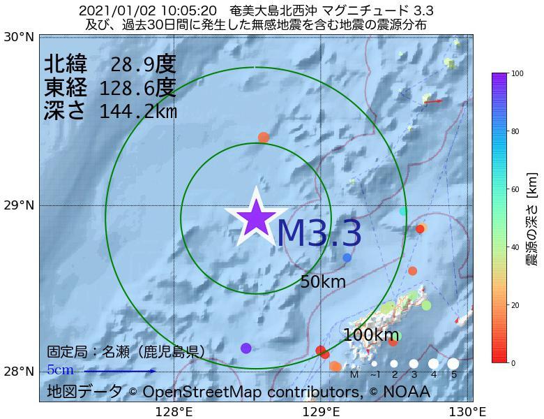 地震震源マップ:2021年01月02日 10時05分 奄美大島北西沖でM3.3の地震