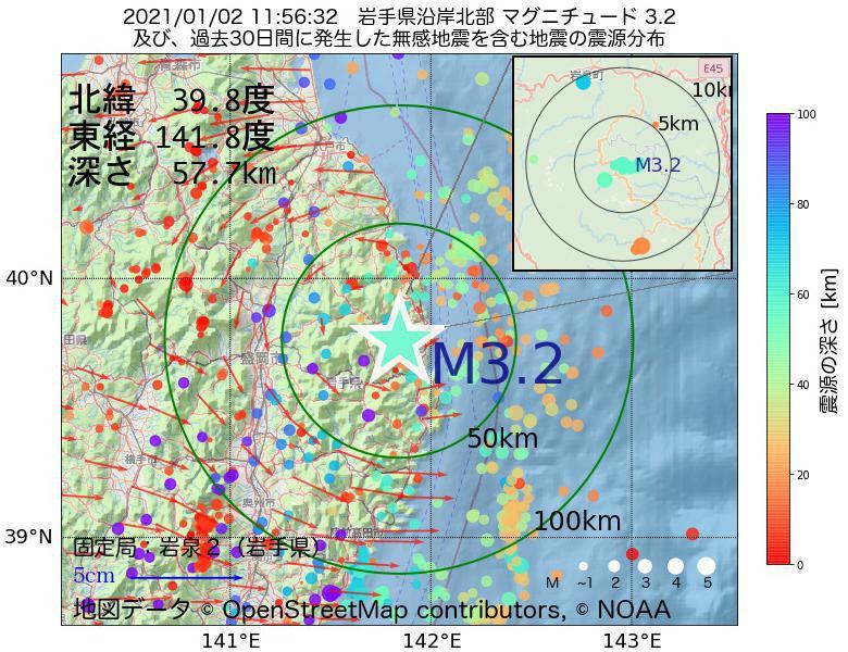 地震震源マップ:2021年01月02日 11時56分 岩手県沿岸北部でM3.2の地震
