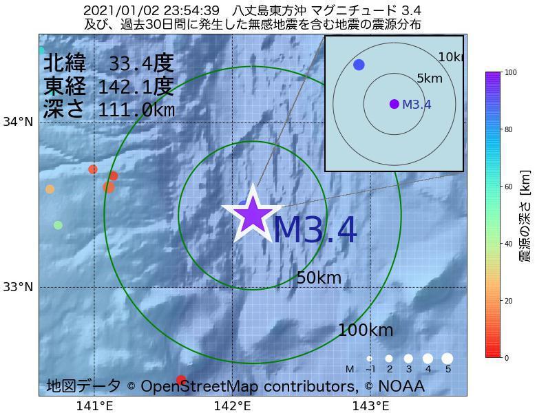 地震震源マップ:2021年01月02日 23時54分 八丈島東方沖でM3.4の地震