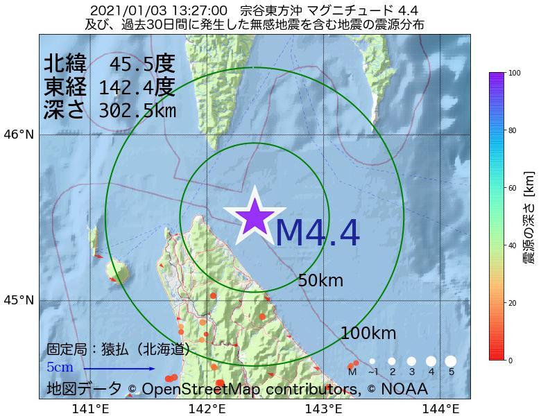 地震震源マップ:2021年01月03日 13時27分 宗谷東方沖でM4.4の地震