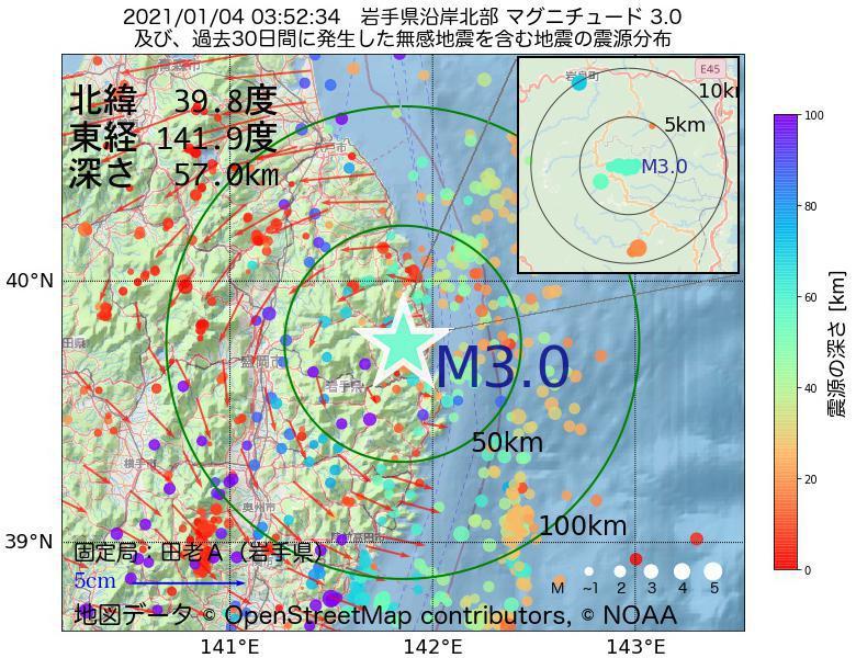 地震震源マップ:2021年01月04日 03時52分 岩手県沿岸北部でM3.0の地震