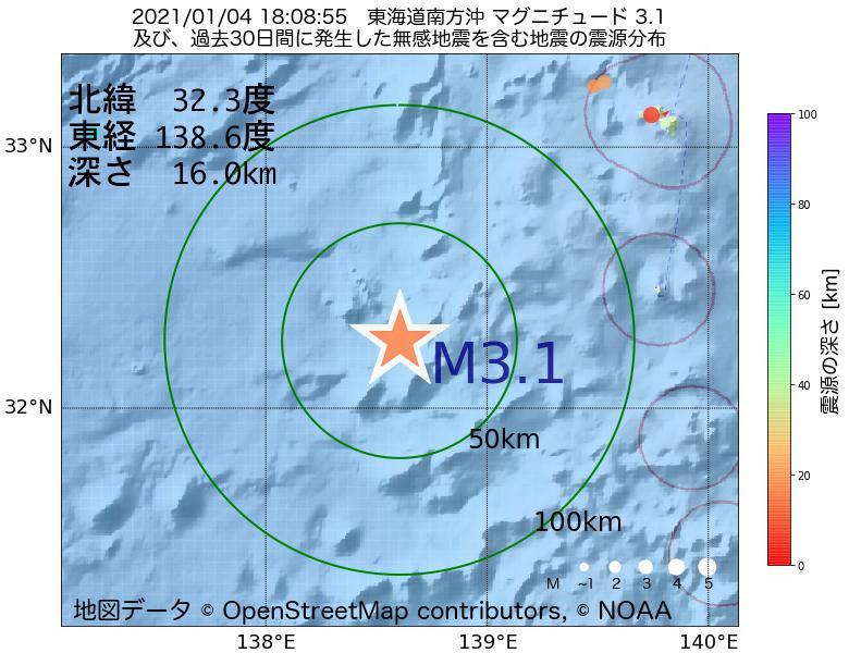 地震震源マップ:2021年01月04日 18時08分 東海道南方沖でM3.1の地震