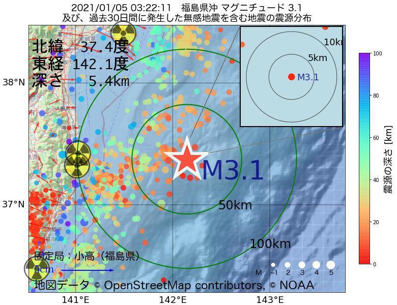 地震震源マップ:2021年01月05日 03時22分 福島県沖でM3.1の地震